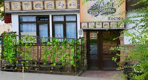 alma küche best price on alma cinema hostel in almaty reviews
