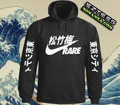 vintage very rare kyc hoodie air nike japan vtg hba been trill