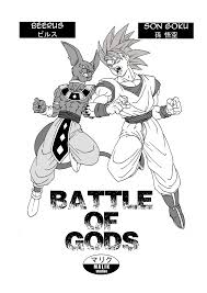 ssj god son goku vs beerus by malikstudios on deviantart