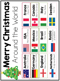 free merry around the world education inspiration
