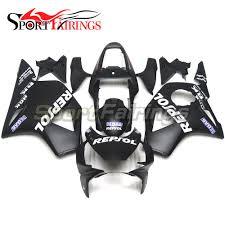 honda cbr 900 rr honda cbr900rr motorcycle fairing kit cbr900rr motor fairing honda