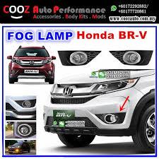 Fog Light Kits Honda Brv Br V 2016 Fog Lamp Fog End 5 14 2017 12 15 Pm