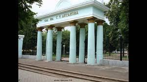 ufa russia 05 06 2016 ufa bashkortostan russia hd travel