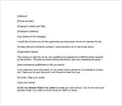 thank you email after phone interview u2013 7 free sample example
