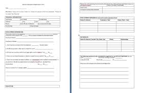 Sample Format Of Resume For Job Application by Blank Employment Application Form Free Formats Excel Word