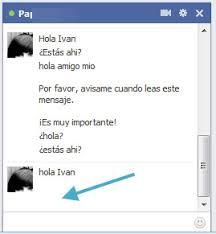 hotmail y los mensajes en el movil evita que facebook muestre cuando has leído un mensaje