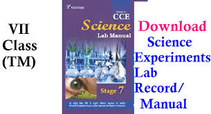 vii class science experiments lab record manual telugu medium
