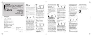 search controls remote control user manuals manualsonline com