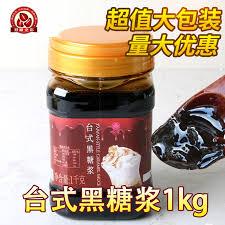 cuisine cor馥nne 日本止咳糖浆 日本止咳糖浆厂家 日本止咳糖浆批发市场 阿里巴巴