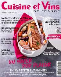 lapin cuisiné lapin cuisine inspirant coloriage lapin cretin2 2480 3508 style