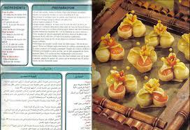 cuisine de samira forum algérien de médecine med dz collection de 20 livres de