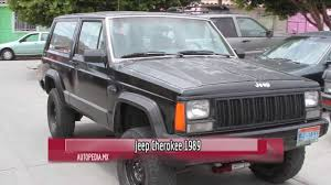 jeep cherokee 1989 youtube