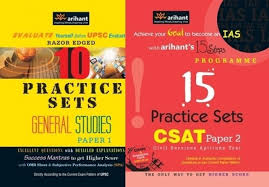 practice paper for csat paper 1 u0026 2 buy practice paper for csat