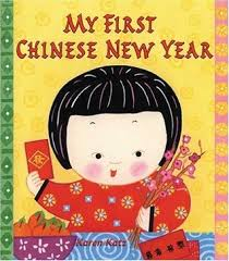my first chinese new year by karen katz
