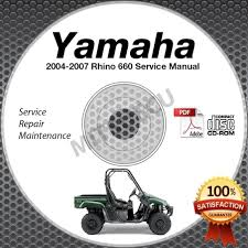 2004 2007 yamaha rhino 660 service manual cd rom repair shop lit