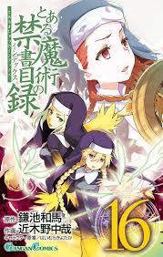 a certain magical index toaru majutsu no index manga volume 16 toaru majutsu no index