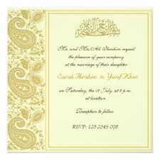 muslim wedding invitations gold islamic invitations announcements zazzle co uk