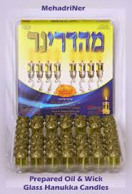 jerusalem menorah buy sterling silver back wall hanukkah menorah jerusalem design