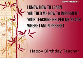 Halloween Birthday Greeting Messages by Happy Birthday Wishes For Teacher Quotes U0026 Images Happy Wishes