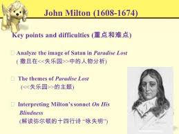 On His Blindness John Milton Meaning On His Blindness Poet John Milton 1608 U2013 1674 Type Petrarchan