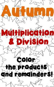 thanksgiving multiplication activities autumn fall leaves multiplication color the products
