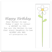 happy birthday dear mother in law free birthday cards for mother