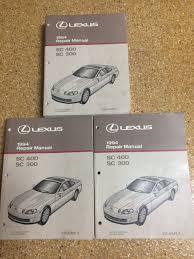 lexus service manual az fs factory service manual u002794 sc300 sc400 clublexus lexus