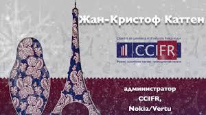 chambre de commerce franco russe jean christophe cattin ccifr