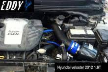 hyundai veloster intake popular hyundai cold air intake buy cheap hyundai cold air intake