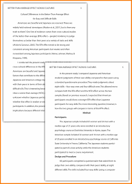 essay apa style cover letter example of an essay written in apa