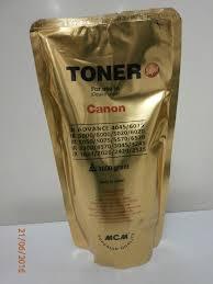 Toner Mcm jual toner mesin fotocopy canon mcm gold innovation copier