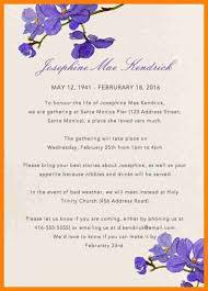 Funeral Invitation Sample 4 Burial Announcement Sample Catering Resume