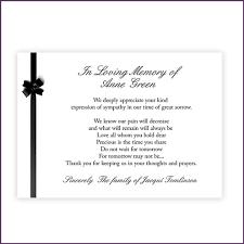 funeral thank you notes memorial thank you cards funeral thank you note funeral
