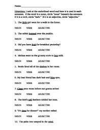 adjectives and nouns worksheet nouns verbs adjectives practice homework test quiz worksheets