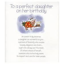 card for daughter from mother