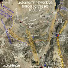 Negev Desert Map Solomon U0027s Network Of Military Border Fortresses In The Negev