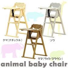 kids animal table and chairs atom style rakuten global market baby chair wood kids chair