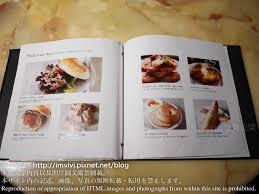 abr騅iation cuisine 香川 食 高松市 北浜alley內入口超隱密 可以看見瀨戶內海的 umie