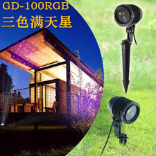 remote control rgb outdoor ip65 sky star laser light christmas