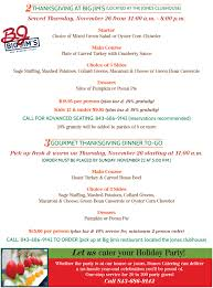 thanksgiving dinner for 8 where to eat thanksgiving dinner on hilton head island u2013 the
