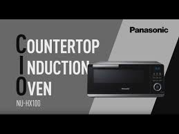 Panasonic Induction Cooktop Cook Like A Pro With The Panasonic Countertop Induction Oven Nu