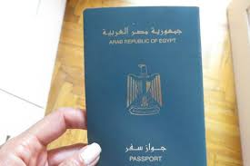 consolato rumeno passaporti cittadinanza egiziana cittadinanza italiana