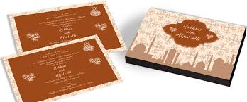 islamic wedding card islamic wedding invitation chococraft