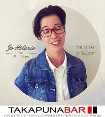 Backyard Bar Takapuna Jo Hilario Auckland Eventfinda
