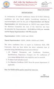 Self Certification Notification Letter Noc Analyst Cover Letter