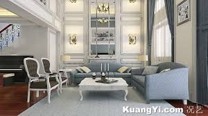 European Living Room Furniture European Living Room Designs Coma Frique Studio 95edbed1776b