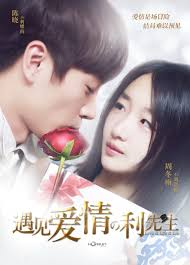 dramafire flower in prison watch wise prison life 2017 episode 3 engsub s4