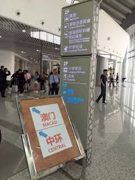 Ferry Terminal Floor Plan New Shekou Ferry Terminal How To Guide