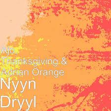 dreams debut by adrian orange on itunes
