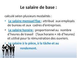 travaux de bureau salaire les conditions légales de travail ppt télécharger